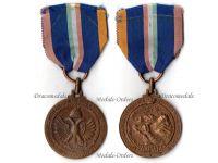Italy WW2 9th Army Commemorative Military MedaI War Greece Yugoslavia 1940 1941 Mussolini Italian Decoration