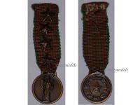 Italy WW2 Commemorative Military Medal 1940 1943 NCO 4 stars Italian Fascism Mussolini Republic MINI