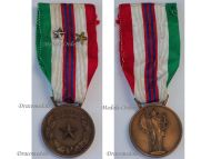 Italy WW2 Commemorative Military Medal 1943 1945 2 stars silver bronze Officer NCO War Liberation Italian Decoration Fascism Mussolini