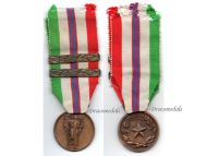 Italy WW2 Commemorative Military Medal 2 bars 1943 1945 War Liberation Italian Decoration Fascism Mussolini