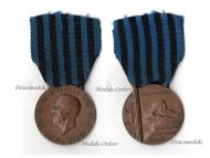 Italy Africa Ethiopia Commemorative WW2 Military Medal 1935 1936 Italian Decoration Fascism Mussolini