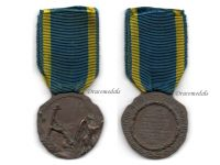 Italy WW2 Sabratha 60th Infantry Division Africa Libya Military Medal Italian Decoration Fascism Mussolini Award