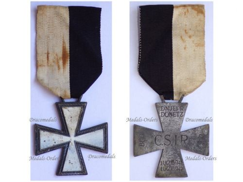 Italy WWII Snow Cross of the CSIR (Commemorative Cross of the Italian Expeditionary Corps in Russia) 1941 1942 in Zinc by Lorioli