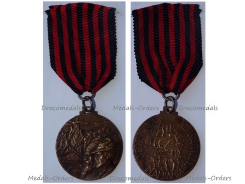 Italy WWII 3rd Alpine Division Julia Commemorative Medal Invasion of Albania 1939