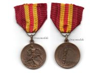 Italy WW2 Blackshirts Legionaries Rome Spanish Civil War Military Medal Italian Fascism WWII 1936 1939