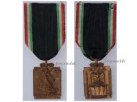 Italy WW2 MVSN Militia Political Instructors Military Medal Archangel Michael Italian Decoration Fascism Mussolini