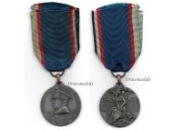 Italy WW2 Mussolini March Moscow Rome 1942 Military Medal Italian Fascism WWII 1940 1945 Award