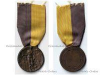 Italy WW2 March Rome 1922 Military Medal Blackshirt MVSN Decoration Fascism Mussolini Award Maker Lorioli Castelli