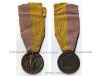 Italy WW2 March Rome 1922 Military Medal Blackshirt MVSN Decoration Fascism Mussolini Award by Lorioli Castelli Named