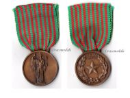 Italy WW2 Commemorative Military Medal 1940 1943 Italian Republic Decoration Fascism Mussolini Award