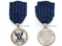 Italy WW2 24th Regiment Artillery Aosta Greece Africa Libya Military Medal Italian Decoration Fascism Mussolini