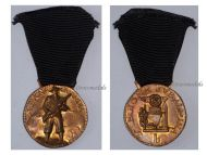 Italy WW2 3rd Legion Sub Alpine Division MVSN Military Medal Ethiopia 1935 Italian Decoration Fascism Mussolini