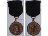 Italy WW2 MVSN Mussolini Militia Grain Battle Military Medal Eritrea 1937 Italian Decoration Fascism