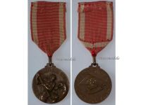 Italy WW2 Medal Victory Greece Campaign 1940 1941 Italian Military Decoration