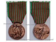 Italy WW2 Commemorative Military Medal 1940 1943 Italian Republic Decoration Fascism Mussolini Award 2nd Type