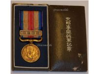 Japan WW2 China Incident 2nd Sino Japanese War Military Medal 1937 1945 Imperial Decoration Award boxed