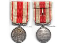 Japan WW1 Taisho Enthronement Commemorative Medal 1915 Yoshihito Imperial Japanese Decoration Award