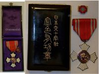 Japan WW2 Red Cross Society Gold Order Merit Military Medal 1937 1945 Imperial Japanese Decoration boxed