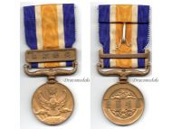 Japan Manchukuo Border Nomonhan Incident Japanese Military Medal 1939 Imperial Decoration