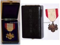 Japan WWII Order of the  Rising Sun 8th Class 1937 1945 Boxed