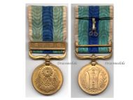Japan Russo Japanese War Russia Military Medal 1904 Imperial Japanese Decoration Battle Port Arthur