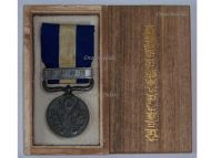 Japan WW1 Siberia Intervention Military Medal Japanese 1918 1922 Imperial Japanese Decoration Award Boxed