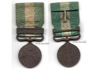 Japan 1st Sino Japanese War vs China Campaign Korea 1894 1895 Military Medal Imperial Japanese Decoration
