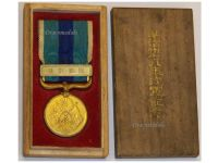Japan Russo Japanese War Russia Military Medal 1904 Imperial Japanese Decoration Battle Port Arthur Boxed