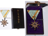 Japan WW2 Order Sacred Treasure 8th Class Military Medal 1937 1945 Imperial Japanese Decoration Award