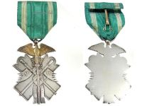 Japan WW2 Order Golden Kite 7th Class Military Medal 1937 1945 Imperial Japanese Decoration Award