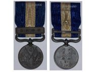 Japan WW1 Siberia Intervention Military Medal Japanese 1918 1922 Imperial Japanese Decoration Award