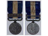 Japan WW1 Siberia Intervention Military Medal Japanese 1918 1922 Imperial Japanese Decoration Award
