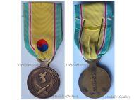 South Korea RoK Korean War Service Commemorative Medal 1950 1953 Rare Type