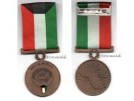 Kuwait Liberation Operation Desert Storm Military Medal V class 1991 Kuwaiti Decoration Award