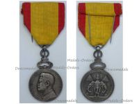 Laos Order of the Reign King Sisavang Vong Silver Medal 2nd Type 1948 1959