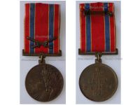 Latvia Commemorative Medal for the 10th Anniversary of the Battles of Liberation 1918 1928 during the Latvian War of Independence