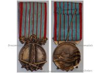 Lebanon WW1 Establishment Commemorative Military Medal 1926 Decoration French Grand Liban