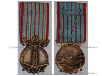 Lebanon WW1 Establishment Commemorative Military Medal 1926 Decoration French Grand Liban