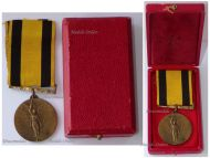 Lithuania WWI Medal for the Lithuanian War of Independence 1918 1928 by Huguenin Freres Boxed
