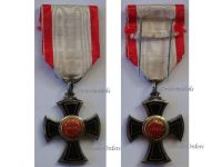 Montenegro Order Danilo Knight's Cross 5th Class 1861 1873 Montenegrin Independence 1853 Decoration Bertrand