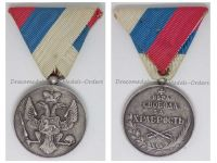 Montenegro WWI Military Bravery Medal in Silvered Bronze