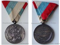 Montenegro WWI Military Bravery Medal in Silver