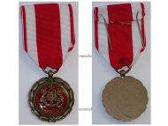 Morocco Royal Order Civil Merit 2nd Class King Hassan II Medal Decoration 1966 Moroccan