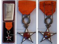 Morocco WW1 Royal Order Ouissam Alaouite Knight Decoration Military Medal 1914 1918 Great War 2nd Type