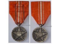 Morocco WWI Royal Order of Ouissam Alaouite Dahir Medal of Satisfaction