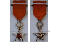 Morocco WWI Royal Order of Ouissam Alaouite Knight's Star 1st Type