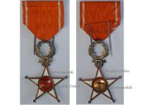 Morocco WWI Royal Order of Ouissam Alaouite Knight's Star 2nd Type