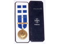 NATO Yugoslavia Kosovo War Air Raids Operation 1999 Military Medal Decoration Award 1998 2002 Boxed