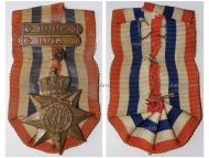 Netherlands WWII Cross for the Order and Peace 1945 with 2 Bars 1948 1949 and Bronze Star