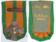 Netherlands WW2 Commemorative Cross Military Medal Clasp Dutch East Indies 1941 1942 Decoration